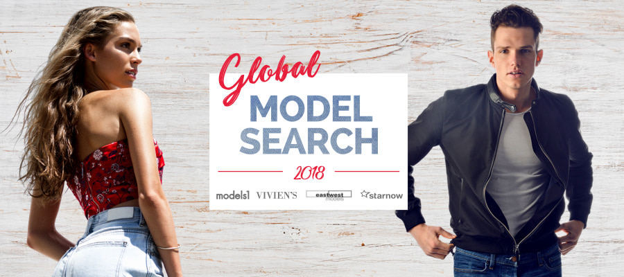 Last Chance To Apply! The Global Model Search 2018