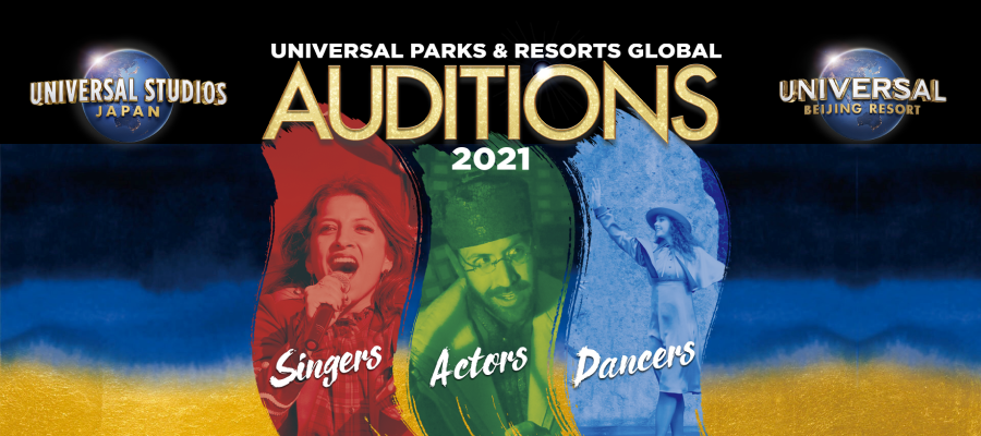 CLOSING SOON: Universal Parks & Resorts Global Auditions
