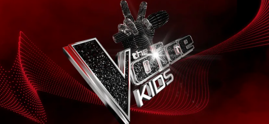 ITV's 'The Voice Kids' 2022 - Applications Now Open