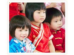 Mandarin Teachers for Preschoolers