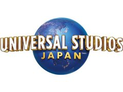 Casting Four Aussie or NZ Kids for Universal Studios Japan Christmas Show