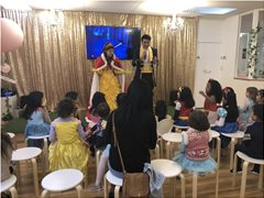 Kids Birthday Party Entertainers