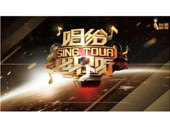 10 Audience Required for Chinese Musical Reality Show (Mandarin fluency )