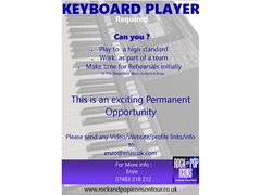 Keyboard Player Required