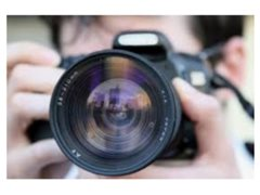 Photographer wanted for TFP
