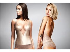 Talented Professional Models Wanted for Lingerie e-Commerce Shoot - £200