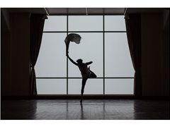 Dancer Needed for Concept Film - up to £700