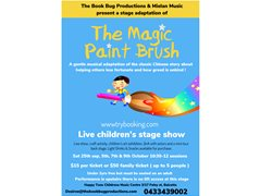 Young Dancers Wanted for Children's Theatre