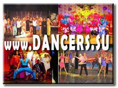Entertainment company is hiring dancers and performers - Ontario