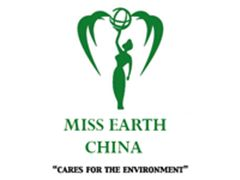 Miss Earth China Hong Kong & Macau contest - Worldwide
