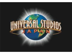 This is your chance...Audition for Universal Studios Japan!