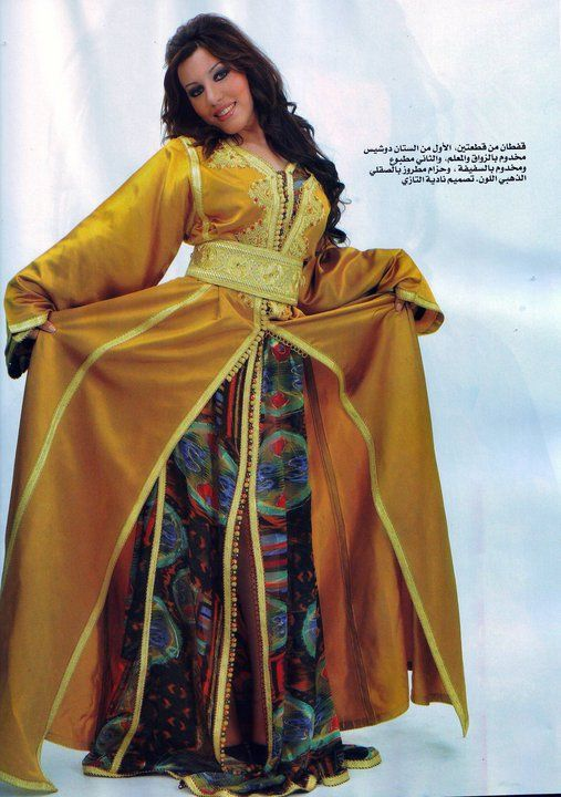 Sahar seddiki photos starnow for Caftan avec satin de chaise