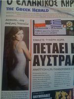 Front Page - The Greek Herald